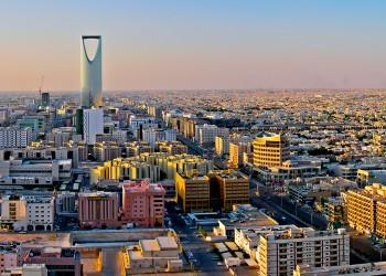 «أزمة فورشيتا».. عنوان أسوأ اضطراب اقتصادي بتاريخ السعودية