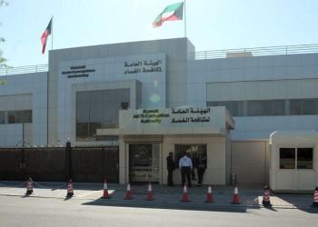 إحالة مسؤول كويتي وموظفين بوزارة الأوقاف للنيابة العامة