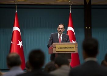 تركيا تدين إقرار الكنيست الإسرائيلي قانون «الدولة القومية اليهودية»