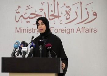 قطر تؤكد عدم رغبتها في التصعيد ضد الإمارات