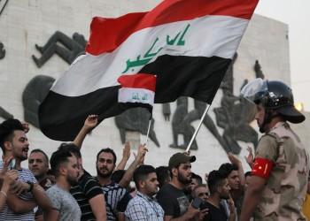 أمريكا تؤيد حق العراقيين في التظاهر للمطالبة بالإصلاح