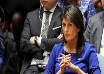مندوبة واشنطن بالأمم المتحدة تسخر من المساعدات العربية لـ«أونروا»