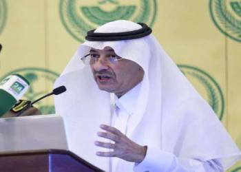 مسؤول أمني سعودي يحمل «الخمينية» و«الإخوانية» مسؤولية الإرهاب