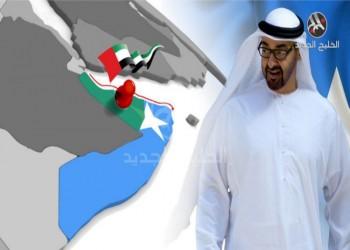الإمارات تكرس أرض الصومال وميناءها «بربرة» لاعبين بالقرن الأفريقي