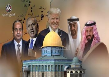 أهمية القاهرة للولايات المتحدة