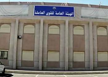 «القوى العاملة» تحدد 12 نشاطا لعمل المرأة في الكويت