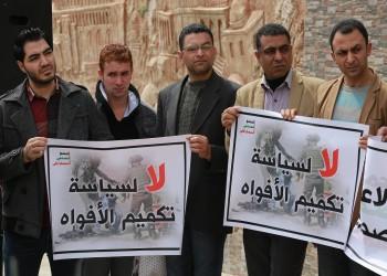 في مصر.. الشائعات تطور طبيعي لحجب المواقع وحظر النشر