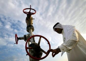 لهذا لم تستفد الكويت من قرار زيادة إنتاج النفط
