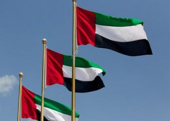 مصادر: الإمارات تستعد لإعادة فتح سفارتها في دمشق