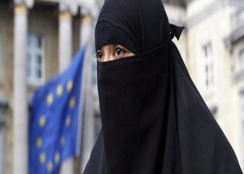 مسلمات الدنمارك يتحدين قرار حظر النقاب في الأماكن العامة
