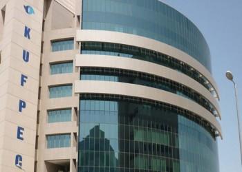 «كوفبيك» الكويتية تقترض 1.1 مليار دولار لتوسيع عملياتها