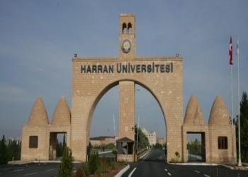 جامعة تركية تبدأ نشاطها في مدينة الباب شمالي سوريا