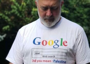 """صور .. """"تحسين باشا"""" يتضامن مع فلسطين على طريقته الخاصة"""