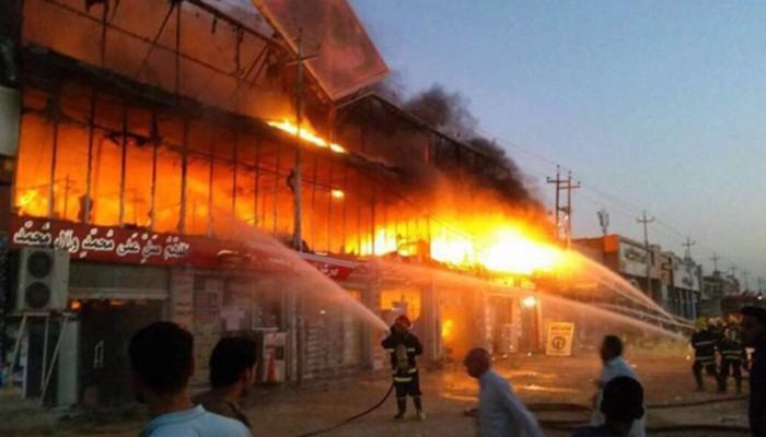 حريق يلتهم 200 محل تجاري في أربيل بالعراق