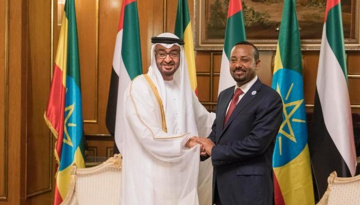 خط أنابيب إماراتي لنقل النفط بين إريتريا وإثيوبيا