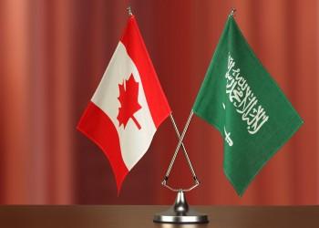 مصادر تنفي وساطة الكويت في الأزمة السعودية الكندية