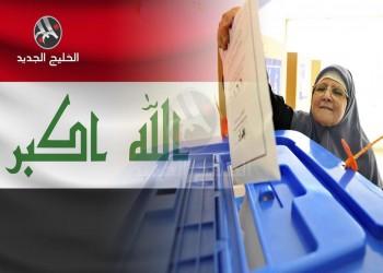 """""""سائرون"""" يحتفظ بصدارة انتخابات العراق.. ومعارضون: صفقة وتسوية"""