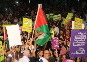 """"""" نتنياهو"""" يتذرع بالعلم الفلسطيني لتأكيد أهمية """"قانون القومية"""""""