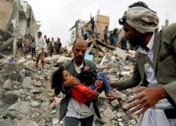مطالبات لمجلس حقوق الإنسان بضمان المساءلة عن انتهاكات اليمن