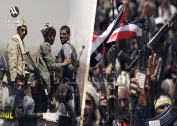 يمنيون في «ويلتون بارك»