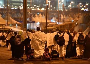 """فيديو.. ضيوف الرحمن يصلون إلى """"منى"""" لقضاء يوم التروية"""