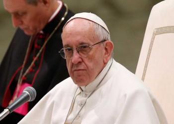 بابا الفاتيكان يقر بتجاهل الكنيسة ضحايا التحرش ويطلب الستر