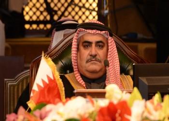 """وزير الخارجية البحريني لـ""""خامنئي"""": الحجاج يدعون على شرك المستطير"""