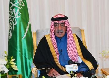 """السعودية تعلن وفاة والدة الأمير """"مقرن"""""""