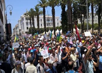 «جيوبوليتيكال فيوتشرز»: شباب المغرب الغاضبون يهدوون استقرارها الهش