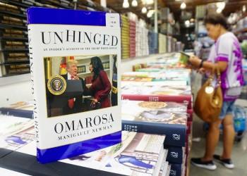 """كتاب """"المعتوه"""" عن """"ترامب"""".. الأكثر مبيعا بـ33 ألف نسخة"""