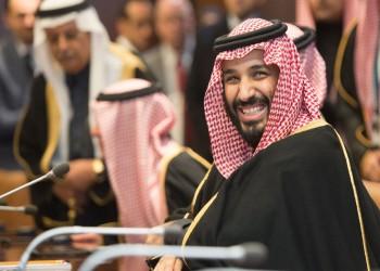 """مقامر خاسر.. الحقيقة المجردة لـ""""محمد بن سلمان"""""""