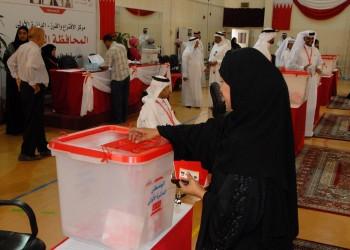 23 بحرينية يترشحن في الانتخابات النيابية المنتظرة نوفمبر المقبل