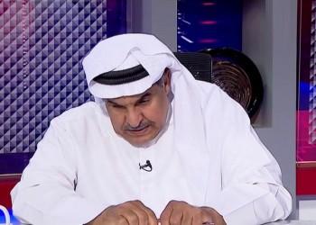 """إحالة الكاتب الكويتي """"عبدالله الهدلق"""" للنيابة بتهمة إثارة الفتنة"""