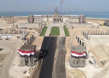 """مصر.. تفاصيل إنشاء عاصمة صيفية ومقر للحكومة بـ""""العلمين الجديدة"""""""