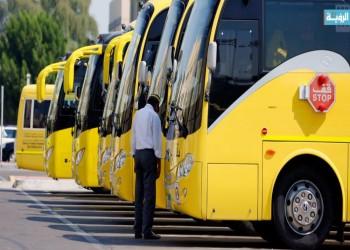 53 دولارا سنويا من كل طالب يستخدم الحافلات المدرسية السعودية