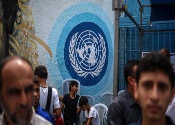 """استنكار فلسطيني واسع لقرار قطع المساعدات الأمريكية لـ""""الأونروا"""""""
