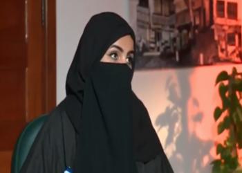"""أمانة جدة تنفي صحة نسب """"الفيديو الراقص"""" لمسؤولة سعودية"""