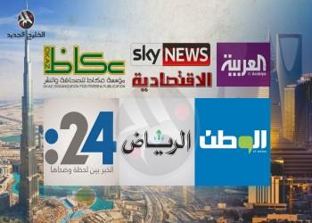 حدود الإعلام الرسمي العربي