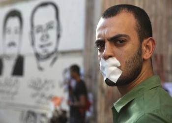 تنديد حقوقي واسع بسيطرة السلطات المصرية على الإنترنت والإعلام