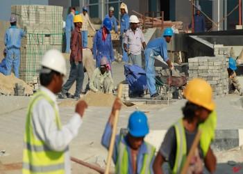 """قطر تسمح للعمال الأجانب بمغادرة البلاد دون إذن """"الكفيل"""""""
