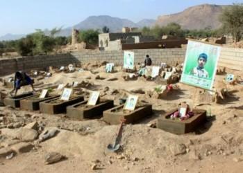 اليمن: ليسوا ضحايا ولكن شُبِّه لهم