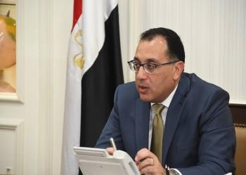 مصر تسقط الجنسية عن 3 مواطنين لأسباب أمنية