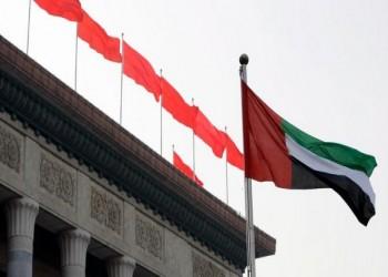 """توقيع اتفاقية بين أبوظبي وبكين ضمن مبادرة """"الحزام والطريق"""""""