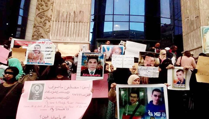 1520 حالة في 4 سنوات.. مطالبات للنظام المصري بكشف مصير المختفين قسريا