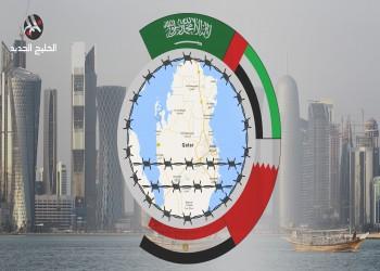 قطر تطالب دول الحصار بالجلوس للتفاوض وإنهاء الانتهاكات