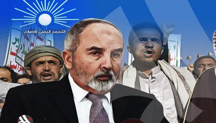 """هذا الصراع بين """"الإصلاح"""" والسلفيين في اليمن"""