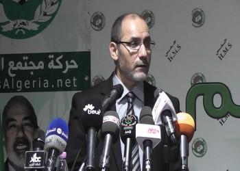 """الجزائر.. """"حمس"""" ينادي بـ""""رئيس توافقي"""" لقيادة إصلاحات"""