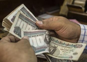 البرلمان المصري يتطلع لرفع حصيلة الضرائب إلى تريليون جنيه
