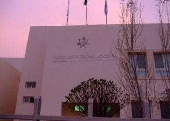 """سؤال برلماني عن أكاديمية الملكة """"رانيا"""" يثير جدلا بالأردن"""