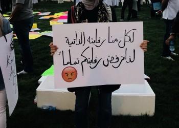 كويتيون ينظمون اعتصاما سلميا اعتراضا على حظر بعض الكتب